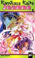 Kamikaze Kaito Jeanne Bd. 1-7 by Arina Tanemura (Manga)