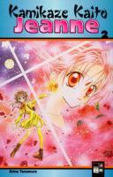 Foto 2 Kamikaze Kaito Jeanne Bd. 1-7 by Arina Tanemura (Manga)