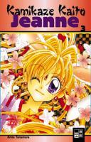 Foto 3 Kamikaze Kaito Jeanne Bd. 1-7 by Arina Tanemura (Manga)