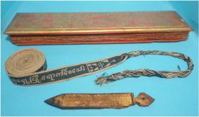 Foto 2 Kammavaca Handschrift, Manuscript, komplett, Burmar, Birma, Südostasien, Inden, Asien,