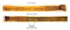 Foto 6 Kammavaca Handschrift, Manuscript, komplett, Burmar, Birma, Südostasien, Inden, Asien,