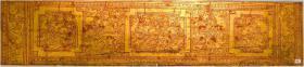 Foto 9 Kammavaca Handschrift, Manuscript, komplett, Burmar, Birma, Südostasien, Inden, Asien,