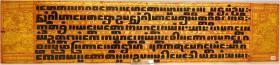 Foto 10 Kammavaca Handschrift, Manuscript, komplett, Burmar, Birma, Südostasien, Inden, Asien,