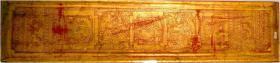 Foto 12 Kammavaca Handschrift, Manuscript, komplett, Burmar, Birma, Südostasien, Inden, Asien,