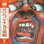 King Crimson – In The Court Of The Crimson King LP