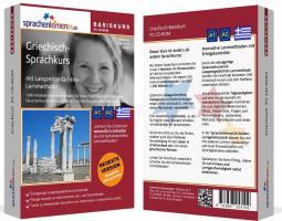 Kostenlos Griechisch - Sprachkurs-Demoversion:Über 80 Weltsprachen stehen zur Auswahl!