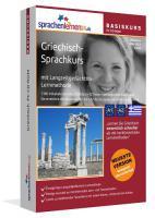 Foto 2 Kostenlos Griechisch - Sprachkurs-Demoversion:Über 80 Weltsprachen stehen zur Auswahl!
