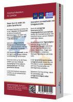 Foto 3 Kostenlos Griechisch - Sprachkurs-Demoversion:Über 80 Weltsprachen stehen zur Auswahl!