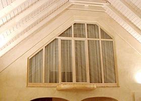 Foto 3 Kunststoff - Fenster, Dachfenster, Haustüren ab 27 Euro