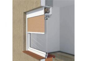 Foto 5 Kunststofffenster, Fenstermontage, PVC Fenster, Rollläden