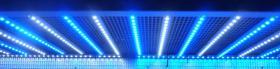 Foto 2 LED-Lichtleisten, 15 Stk., blau
