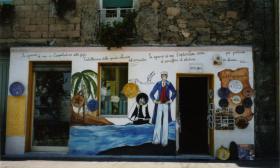 LUOGOSANTO - Aparthotel Stella dell'est