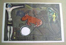 Marc Chagall Crucifixion mystique Lithographie
