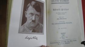 Foto 2 Mein Kampf Hochzeitsausgabe