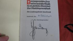Foto 3 Mein Kampf Hochzeitsausgabe