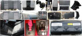 Foto 6 Mercedes C180 - Sensoren , Steuergerät, Hupe, Bremsscheiben, Sattel, Bremsseil u.v.m.