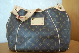 Neu Neuwertig Gepflegte Gebrauchte Designer Taschen
