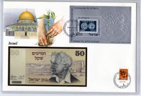 NUMIS BRIEF1985 MIT BANKNOTE PWZBLOCK ISRAEL