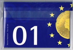 Foto 2 Niederlande Hare Majesteit Koningin Beatrix der letzte Gulden Münzsatz 2001 vor dem Euro .