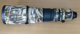Nikon Nikkor AF-S 500mm f/4.0 AF-S VR ED