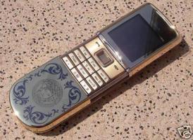 Nokia 8800 Sirocco Versace Gold Edition