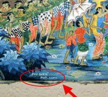 Foto 2 Original Balibild - Königliche Totenzeremonie auf Bali