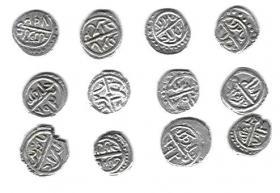 Ottomanische silber Münzen