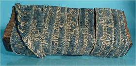 Foto 3 Palmblatt Manuscript, Handschrift, Dokument, Südostasien, Südasien,