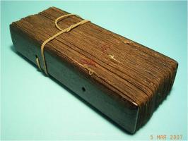 Foto 4 Palmblatt Manuscript, Handschrift, Dokument, Südostasien, Südasien,
