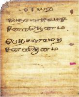 Foto 8 Palmblatt Manuscript, Handschrift, Dokument, Südostasien, Südasien,
