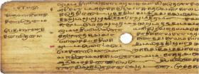 Foto 9 Palmblatt Manuscript, Handschrift, Dokument, Südostasien, Südasien,