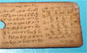 Foto 13 Palmblatt Manuscript, Handschrift, Dokument, Südostasien, Südasien,