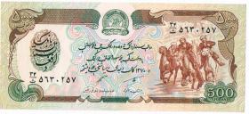 Foto 2 Papiergeld 500 AFGHANIS !