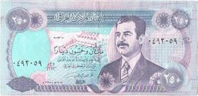 Papiergeld Two Hundred Fifty Dinars ! !