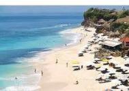 Pauschalreisen nach Bali