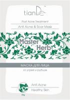 Pickeln oder Narben? Weg damit mit Reinigender Maske Serie Master Herb