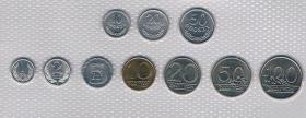 Foto 2 Polen 1 dreier Set : Kursmünzen , Briefmarke mit Stempel Warszawa und Banknote ! ! !