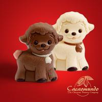 Foto 2 Pralinen, Schokolade, Gebäck und mehr 20 % günstiger einkaufen!