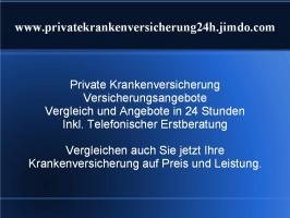 Private Krankenversicherung 2012 wechseln und sparen  www.privatekrankenversicherung24h.jimdo.com