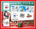 RC TOYS ab € 6 – versandkostenfrei