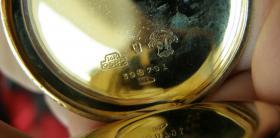 Foto 11 RRR Ulysse Nardin 14k Gold Chronometer Taschenuhr