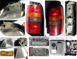 Foto 2 Renault Espace - Scheinwerfer, Bremslicht, Aussenspiegel, Blinker, Tür
