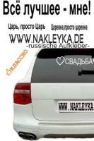 Russische Aufkleber für Auto