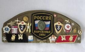 Russisches Barett mit Auszeichnungen -