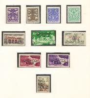 SYRIEN 10 Postfrische Marken 1959
