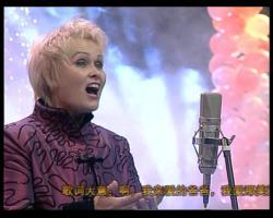Angelika Norwidat - Musicalsängerin oper Operette Gospel Oldies Pop NR