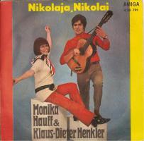 Schallplatten (AMIGA) Singles
