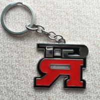 Foto 6 Schlüsselanhänger Nissan GTR Skyline R35 *NEU*