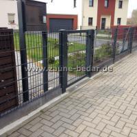 Foto 8 Schmiedeeiserne Zäune aus Polen, Metallzaun, Tor, Pforte, Zaune