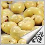 Schokofrüchte/Nüsse Leckereien
